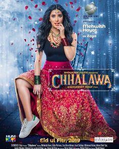 chhalawa starring Mehwish hayat, Azfar rehman releasing this eid ul fitr 2019 Pakistani Movies, Movie Titles, Upcoming Films, Full Movies Download, Movies 2019, India Beauty, Movies Online, Bollywood, Sequin Skirt