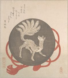 Mirror With the Design of a Nine-Tailed Fox  Harukawa Goshichi (Japanese, 1776–1831)  Period: Edo period (1615–1868) Culture: Japan Medium: Polychrome woodblock print (surimono); ink and color on paper Dimensions: 8 9/16 x 7 7/16 in. (21.7 x 18.9 cm) Classification: Prints