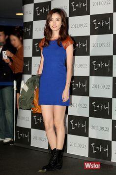 イメージ 3 Han Hyo Joo, Most Beautiful, Dresses For Work, Actresses, Sexy, Model, Drama, Beauty, Black