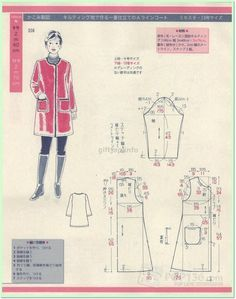 giftjap.info - Интернет-магазин | Japanese book and magazine handicrafts - Lady boutique No.11 2014