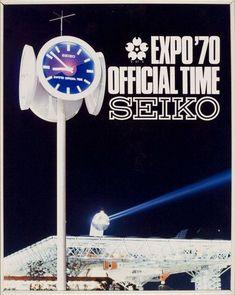 Seiko Osaka Expo 1 Seiko Automatic, Osaka Japan, World's Fair, Vintage Advertisements, Tower, Clock, Illustration, Asian, Architecture
