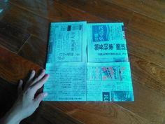 【簡単20秒】新聞紙でゴミ箱の内袋を作ろう!もうレジ袋には戻れない♪ | 片付けブログ「ずぼらイズ」|子育て中のずぼら主婦による汚部屋お片付けの記録 Crafts, Tips And Tricks, Manualidades, Handmade Crafts, Craft, Arts And Crafts, Artesanato, Handicraft