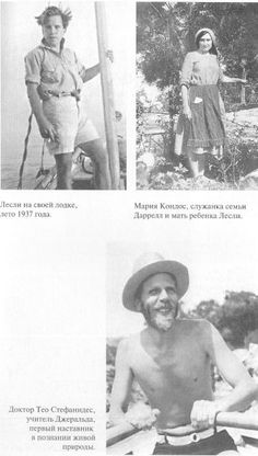 Gerald Durrell, Graduation Project, Book Writer, Corfu, Save The Planet, Change My Life, Writers, Greece, Baseball Cards