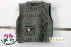 Best 12 Hand knitted baby vest is made from merino wool. You can choose col. Best 12 Hand knitted baby vest is made from merino wool. You can choose col. Diy Crafts Knitting, Knitting For Kids, Baby Knitting Patterns, Baby Patterns, Hand Knitting, Pullover Design, Sweater Design, Baby Outfits, Knitted Baby Clothes