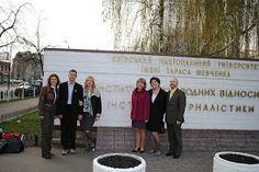 Сотрудничество с Украиной