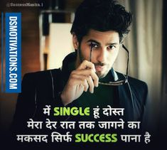 Life Quotes Pictures, Hindi Quotes On Life, Time Quotes, Truth Quotes, Wisdom Quotes, Motivational Pictures For Success, Motivational Quotes In Hindi, Positive Quotes, Inspirational Quotes