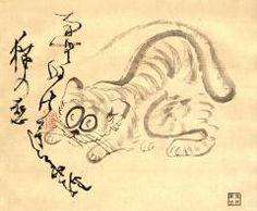 仙がい義梵《猫の恋図》九州大学文学部蔵(中山森彦コレクション)