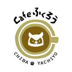 Cafe ふくろう