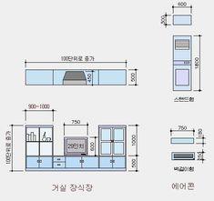 가구치수2 - 씨크릿 - 파란나비 Kitchen Science, Paper Pop, Isometric Design, Building Systems, Floor Plans, Study, How To Plan, Interior Design, Architecture