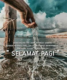 Morning Greetings Quotes, Morning Quotes, Islamic Inspirational Quotes, Islamic Quotes, Job Thai, Wattpad Quotes, Love You Images, Self Reminder, Quotes Indonesia