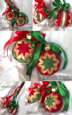 Red Green Gold Hanging Quilted Ball Ornament by lilyashes on Etsy