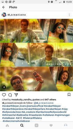 Minion Art, Minions, Song Quotes, Movie Quotes, Tamil Actress, My Hero, Songs, Movie Posters, Anna