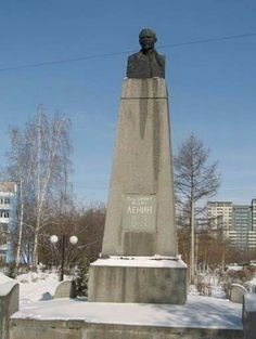 A first monument in Krasnoyarsk Right now located in square of Lenin #USSR