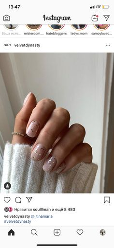 Wow Nails, Cute Nails, Pretty Nails, Finger, Nail Pops, Nail Jewels, Minimalist Nails, Nail Tutorials, Simple Nails