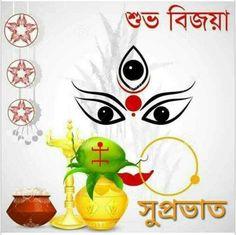 Good  morning. Lakshmi Images, Buddha Meditation, Durga Maa, Good Morning Images, House, Ideas, Art, Art Background, Gud Morning Images