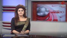 এশিয়ান টিভি সংবাদ - Asian News 30 | Bangladesh News Live | 25 MARCH 2018