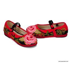 Chinese Old-Peking Style Wedding Shoes