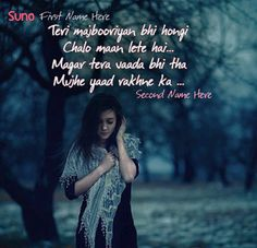 Shayari Urdu Images: Latest Hindi Sad Poetry image girl