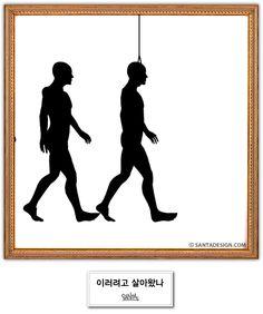#이러려고 #Korean