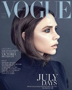 Victoria Beckham shows sideboob in a cover shoot for Vogue Korea Vogue Covers, Vogue Magazine Covers, Fashion Magazine Cover, Fashion Cover, Vogue Korea, Spice Girls, Victoria Beckham Vogue, Victoria Beckham Makeup, Victoria Beckham Short Hair