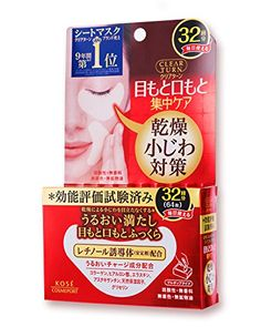 KOSE Clear Turn Moist Charge Eye Zone Mask 32 Sheets 05 Pound -- You can find out more details at the link of the image.