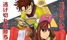 Dandadan Early Impressions: When the Student Becomes the Master – OTAQUEST Character Art, Character Design, Manga Illustrations, Simple Artwork, Viz Media, Anime, Cool Eyes, Manga Art, Cool Art