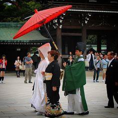 Marriage at Yoyogi Park, Tokyo, Japan