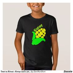 Text in Kitsai : Kotay and a yellow corn T-Shirt - simple clear clean design style unique diy Foreign Words, Yellow Corn, Simple Shirts, Fitness Models, Language, Casual, Sleeves, Mens Tops, How To Wear
