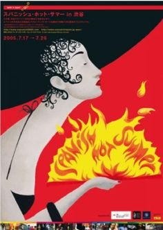 Poster by Ana Juan, 2005, Summer concerts at the Spanish Pavillion Seacex, World Exhibition of Aichi, Japan.