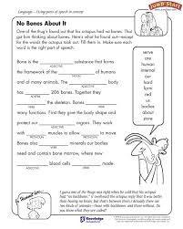 Hasil gambar untuk grammar worksheet