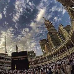Hajj: A Lesson in Humility | About Islam