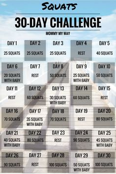 30 day squat challenge for the best post partum booty. workout with your baby