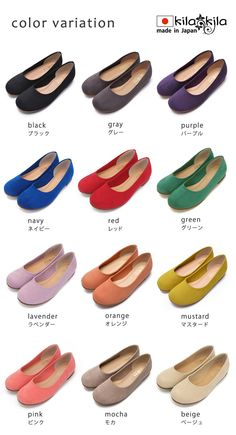 Clothing, Shoes & Accessories Sonoma Ballet Flats Aromatic Flavor