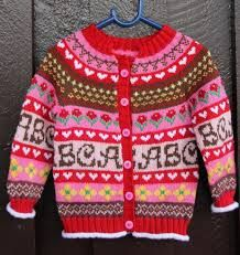 hønsestrikk mønster - Google Search Fair Isle Knitting, Knitting For Kids, Needle And Thread, Knit Patterns, Christmas Sweaters, Diy And Crafts, Knit Crochet, Men Sweater, Baby