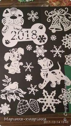 Всем доброй ночи, давно не выкладывала свои работы, мои символы будущего года. Трафареты с интернета и группы с вк. Спасибо всем кто заглянул. фото 4