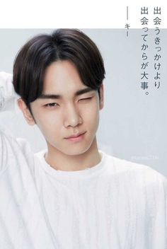 160517 SHINee Key - Anan Magazine May Issue