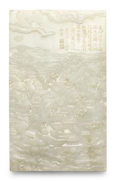 An inscribed white jadeplaque, Qing dynasty, Qianlong period , dated 1780