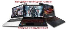 """HP Pavilion 15 Gaming 15-ak001nu Ценa:1799лева За повече информация и поръчки  Процесор: Intel Core i7 (4-ядрен) 3.50 GHz Памет: 8192 MB Диск: 2000GB SATA SSD: 128GB SSD Дисплей: 15.6 """" 1920x1080 матов Видео: Nvidia GeForce GTX950M 4096MB DDR3L 4096MB DDR3L"""