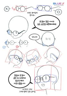 Manga Drawing Tips Check out the webpage to read more about how to draw Manga Drawing Tutorials, Drawing Techniques, Art Tutorials, Drawing Reference Poses, Drawing Skills, Drawing Tips, How To Draw Glasses, Drawing Glasses, Glasses Sketch