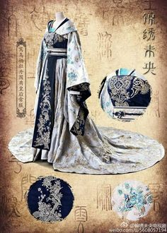 漢服Chinese-Hanfu.《錦繡未央〜The Princess Weiyoung》