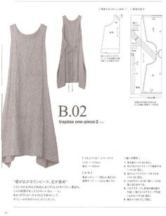 Linen Overalls Linen Apron Dress Washed Linen Summer Pinafore Brown Artist Smock Japanese Apron Flax Tunic Made to Order Plus Size Diy Clothing, Sewing Clothes, Clothing Patterns, Dress Patterns, Fashion Patterns, Easy Sewing Patterns, Sewing Tutorials, Sewing Crafts, Japanese Sewing Patterns