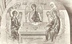 Η φιλοξενία του Αβραάμ - Φώτης Κόντογλου Old Testament, Orthodox Icons, Byzantine, Line Drawing, Princess Zelda, Black And White, Drawings, Artwork, Painting