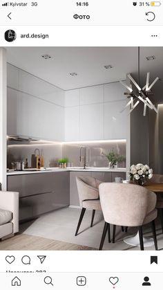 modern kitchen interior Modern Kitchen Cabinets Ideas to Get More Inspiration Dish Kitchen Room Design, Kitchen Cabinet Design, Modern Kitchen Design, Home Decor Kitchen, Interior Design Kitchen, Home Kitchens, Kitchen Ideas, Kitchen Trends, Dream Kitchens