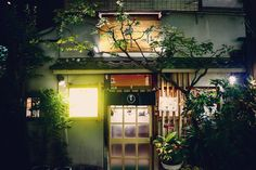 Photo of 井泉本店 - 文京区, 東京都, Japan. Hole in the wall joint.