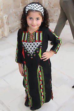 Palestinian girl <3