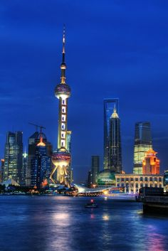 Shanghai, China  #Travel #Viatur #Viaturista #toursenespanol  #Shanghai #China #Beautiful || Visita esta ciudad con la ayuda de ToursEnEspanol.com ||