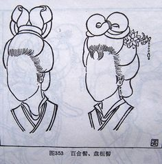 (Chinese Hairstyle 149)
