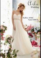 a7ca032480a8 Αέρινα Νυφικά   Νυφικό Κωδ. 6764 σε γραμμή Αμπίρ Dress Wedding