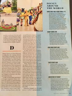 Disney Around the World Page 3 of 5