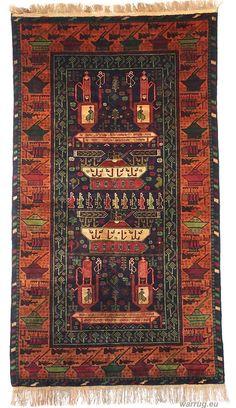 7 x 3,9 ft unique genuine old nomadic Afghan Warrug Afghanistan Kriegteppich NR3